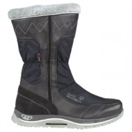 Cапожки женские Snow Crystal Women 4004221-6350 Jack Wolfskin