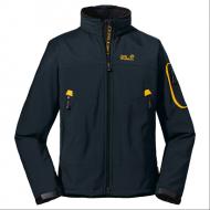 Куртка мужская Chilly Pass Jacket Men артикул: 1301491-6007,  Jack Wolfskin