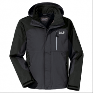 Куртка мужская Cold Trail Men,  1104621-6032 Jack Wolfskin