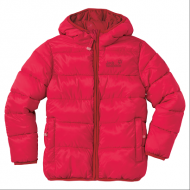Куртка детская Kids Hooded Icecamp Jacket, 1602891-2122 Jack Wolfskin