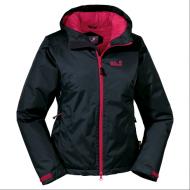 Куртка женская Chilly Morning Women,  1104511-6007 Jack Wolfskin