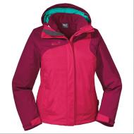 Куртка женская Cool Wave Women,  1104401-2019