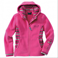 Куртка радуга Girls Rainbow Jacket,  1602981-2111 Jack Wolfskin